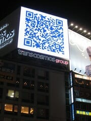 Japan-qr-code-billboard